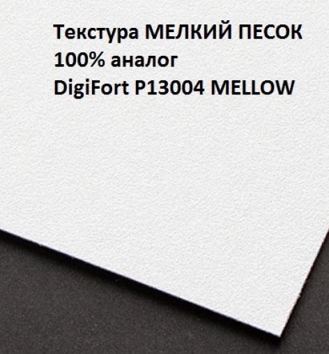 Обои для печати DIGIFORT