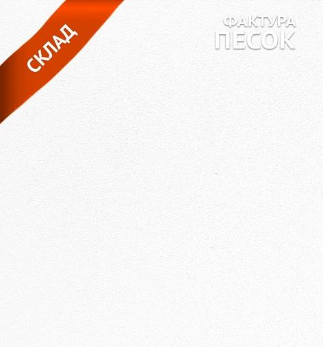 Флизелиновые обои для печати (шир. 1.06м)