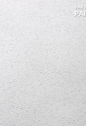 Эконом фрески для печати
